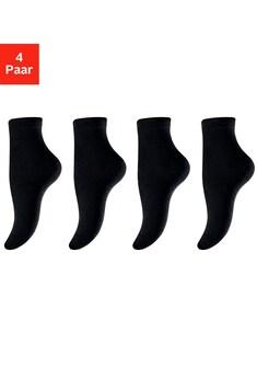 Lavana Socken (4 Paar)
